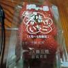 鼻+畑+苺