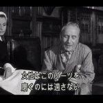 映画鑑賞10 小間使の日記