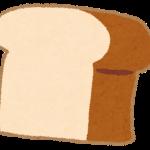 2016年9月10日~11日 レオ様、俺は食パン中毒ですよ