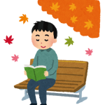 ここ最近読んだ本、読んでる本