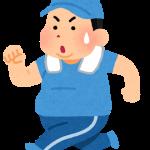 2016年11月20日 豪ーメン食らう(^◇^)東方幻の作品!!デブがダイエットする番組とサンジャポについて語る