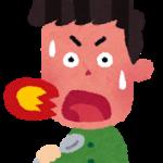 2016年12月10日 住民票×常備菜×塩顔男子×カレー×チキン