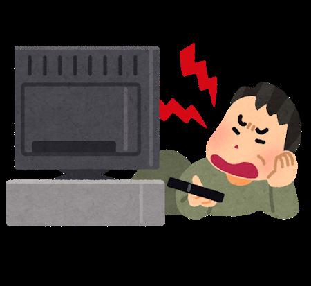 2016年12月3日 坂上忍さんが大嫌いで良かった×脳を腐らせるテレビ×何でもかんでも売り飛ばせ畜生(^_-)-☆