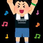 2017年1月13日 実家にある私物を片付ける⑥ 上戸彩×銀杏Boyz×あふりらんぽ