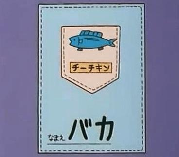 2017年2月26日 XXめだまVSちびまる子ちゃん