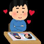 2017年2月26日 俺とアイドル①【ハロプロ編】小学校中学校で調子に乗っていた奴ほどアイドルにはまって抜け出せなくなっている