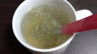 花粉症対策③ショウガハチミツ湯