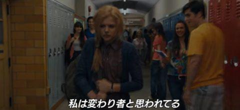 映画鑑賞49 キャリー