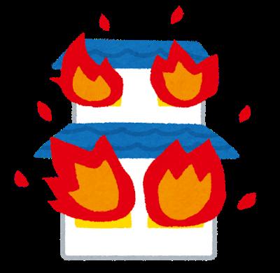 2017年7月11日 火事を目撃する