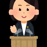 2017年7月24日 心が休みたがってるんだ。 仙台・宮城観光PR動画+上西小百合議員の個人的感想