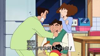 映画鑑賞56 クレヨンしんちゃん 爆睡!ユメミーワールド大突撃