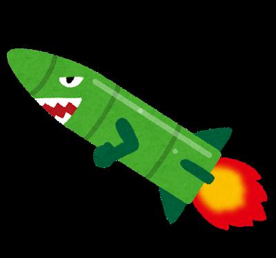 2017年8月29日 焼肉の日にミサイルが‼危なく人間BBQ‼