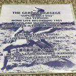 ART IS (C)OVER VOL.1 ~TRIBUTE TO THE GEROGERIGEGEGE Bonus Disc