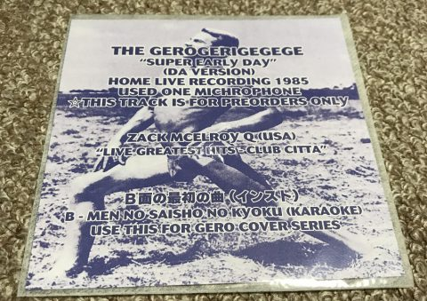 ART IS (C)OVER VOL.1 ~TRIBUTE TO THE GEROGERIGEGEGE Bonus Disc