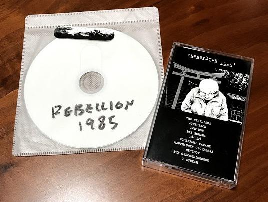 Rebellion 1985/V.A