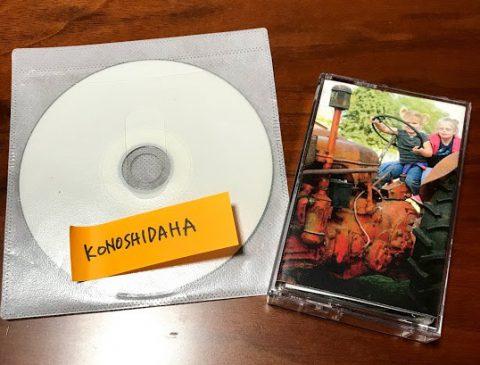 Konoshidaha-Japanese Edition/V.A