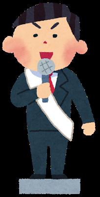 2017年10月22日 選挙とかいう糞バカバカしくていい加減で間抜けな日本の祭り