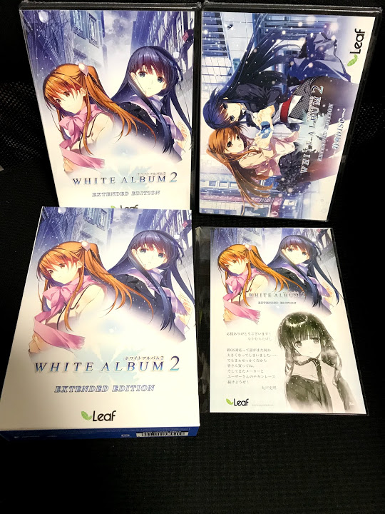 white album2 extended edition 中古
