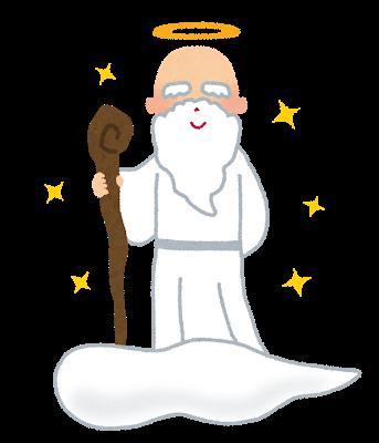 2018年4月25日 コンビニで「ひとくち抹茶もちチョコ」を買いに行くくらい軽いテンションで神様の存在を考える