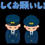 【緊急告知】恵んでください乞食の欲しいものリストm(__)m