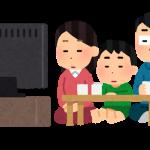 2018年6月10日 カルガモ親子、伊集院静、海町diary…やっぱりテレビは見るもんじゃなかった