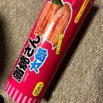 2018年8月15日 蒲焼さん太郎×蜘蛛の巣さん太郎×温泉さん太郎