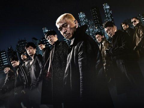 HITOSHI MATSUMOTO Presents ドキュメンタル シーズン7 感想