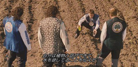 映画鑑賞71 26世紀青年