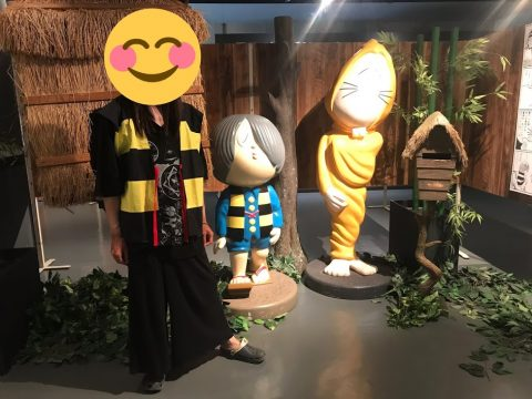 歴史公園えさし藤原の郷 鬼太郎展