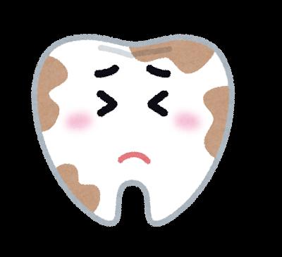 奥歯がへし折れる(笑)