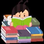 メンタリストDaiGO、マコなり社長みたいな成功者がオススメする本を買ったからって自分にとってタメになる本とは限らない。③