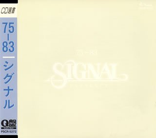75-83/signal