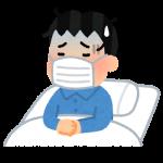 オレの日記㉗ ガキのチンコ見てこうふんしてた矢口カワイイなぁ