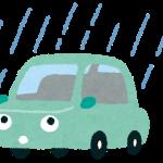 2020年5月19日~20日 豪雨により2連休