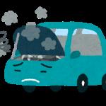 2020年6月5日 出かける途中で車が故障→廃車で、その日のうちに車を購入する地獄みたいな話② ア糞ダイレクトはやめとけ