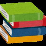 無理して岩波文庫の本を読まなくてもいい。そもそも意味わかってんの?カッコつけてないで本当にいい本だけ手元に置いとけ
