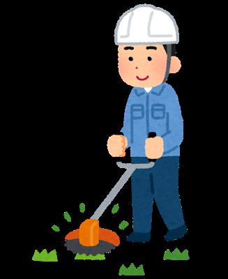 2020年7月20日 草刈りの施工時誘導1