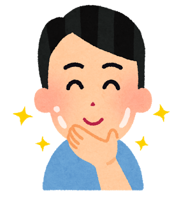 2020年8月24日 阿保が度サラダ!ジャコテン誕生日おめでとう!