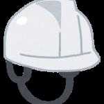 天より下にありし者 交通誘導員 13日目 初日からヘルメットをぶっ壊してきた70歳目前新人ガードマンジジイが初っ端からやらかしてくれるの巻