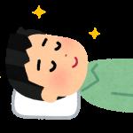 2020年10月17日 深睡眠禰豆子秋刀魚解禁