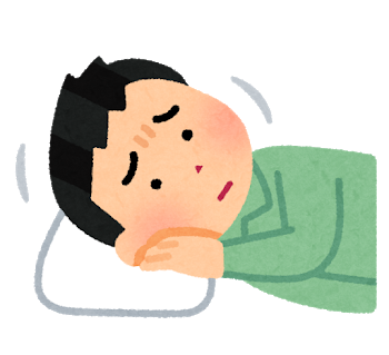 2020年10月15日 不眠×松茸×マッサージ×枕