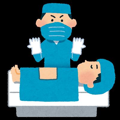2020年11月18日 日帰り手術で背中に出来た粉瘤(アテローム)を外科にて摘出手術して糞痛い