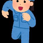 天より下にありし者 交通誘導員 521目 作業員さんと仲良くなるには積極的に笑顔で下ネタをガンガン話すことです