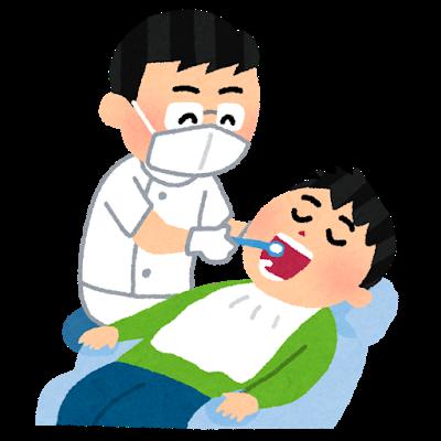 田中れいなとイチャイチャする夢を見て、その後は歯医者